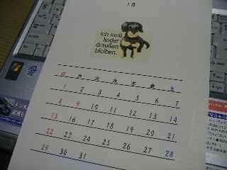 2005_1128カレンダー0001.JPG